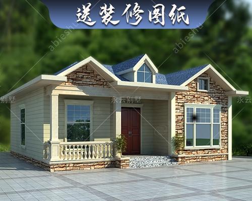 永云别墅AT2827好看新农村一层小别墅建筑设计图纸11.5mx10.5米